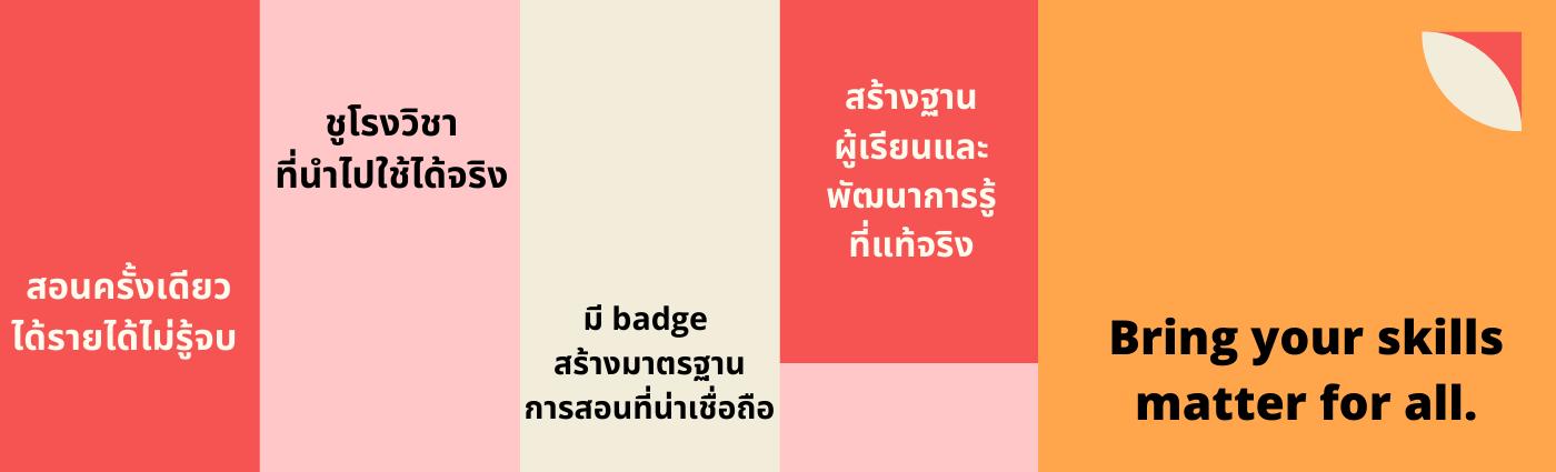 Punsaeng Banner (3).png (63 KB)